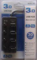 [PC] 4x PORT USB 3.0 HUB