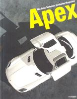 GameBook - Apex - The Gran Turismo Exclusive Magazine (estetická vada)