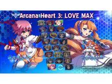 PS3 Arcana Heart 3