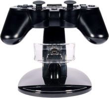 [PS3] Artwizz nabíjacej stanice
