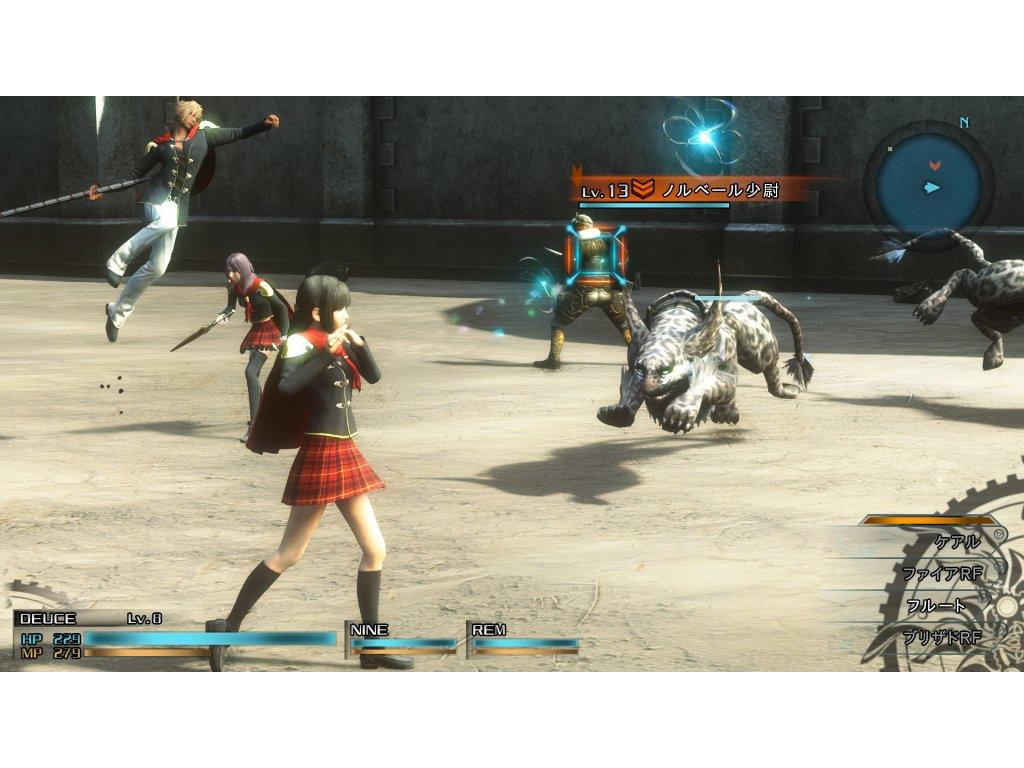 Xbox One Final Fantasy Type-0 HD