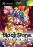Xbox Black Stone Magic and Steel