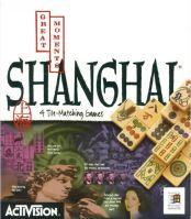 PC Shanghai