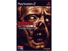 PS2 Resident Evil Survivor 2