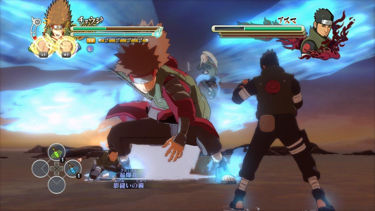 PS3 Naruto Ultimate Ninja Storm Collection