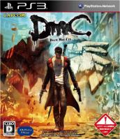 PS3 Devil May Cry DMC
