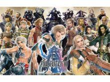 PS2 Final Fantasy XII (DE)