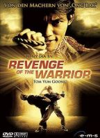 DVD Film Revenge of the Warrior