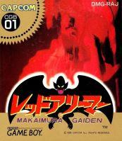 Nintendo GameBoy Makaimura Gaiden