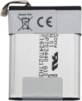 [PSP] Batérie pre PSP E1000 3600 mAh (nová)
