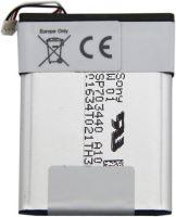 [PSP] Baterie pro PSP E1000 3600 mAh (nová)