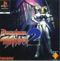 PSX PS1 Battle Arena Toshinden 2