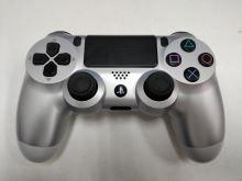 [PS4] Dualshock Sony Ovládač - strieborný (estetická vada)