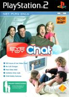 PS2 EyeToy Chat Light