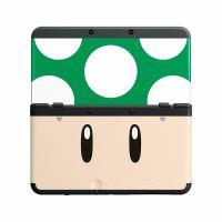 [Nintendo 3DS] Ochranný Kryt - Green Toad (nový)