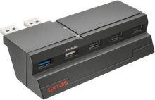 [PS4] USB HUB Trust GXT 215 (estetická vada)