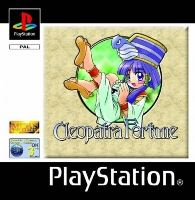 PSX PS1 Cleopatra Fortune (1793)
